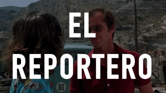 Proyección El Reportero en la Alcazaba de Almería